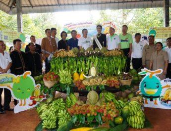 จังหวัดศรีสะเกษประกาศ จัดงานเทศกาลเงาะทุเรียนศรีสะเกษ ASEAN Trade Fair 2017